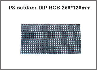 brillo a todo color al aire libre llevado P8 del módulo SMD 3in1 de la exhibición de los 256*128MM alto, alto rendimiento