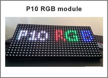 Módulo al aire libre de la exhibición del RGB