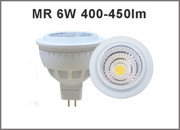 China la tienda 6w llevó la MAZORCA ligera Downlight de las luces de bulbos MR16 distribuidor